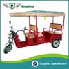 2015 eco friendly super power luxury six seated passenger battery rickshaw
