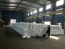Agro Fertilizer Ammonium Nitrate Porous Prills Grain Crystal PPAN