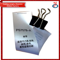 User-Friendly Excellent Material Barcode Ribbon