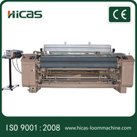 HICAS suitable for jute fabric weaving water jet loom price in surat