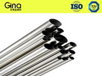 High purity 99.0% Ni200/N7 (N02200 W.Nr 2.4061) pure nickel alloy tube ASTM B161 / 163 / 751 / 725