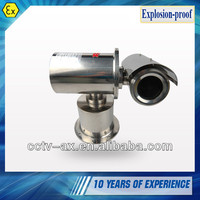 Temperature Stainless steel explosion proof lightning ZOOM PTZ gas petrol Camera