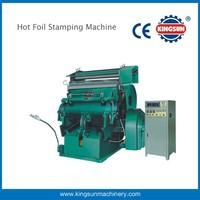 750*520mm Manual Hot Foil Stamping and Die Creasing Machine