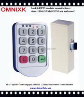 PW206Z digital keypad electric furniture lock for office