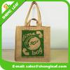 Jute bag jute shopping bag jute bag making machine