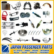 AFM Over 600 items for mazda b2200 parts