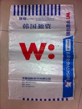 BOPP Lamination Bag for 20kg,25kg,40kg