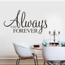 islamic wall stickers adhesive letters stickers art vinyl quotes always and forever room decor 3dwall stickers decal mural decor
