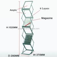 glass magazine racks
