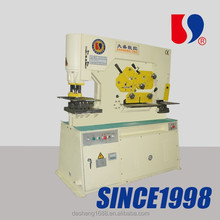 ANHUI DASHENG Q35Y Series hydraulic combined punching & shearing machine
