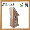 Handmade cheap small wood pet house wild wooden insects box wooden butterfly house