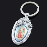 Blessed Virgin Mary keytag