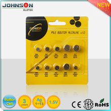 ag5 button cell 1.5v