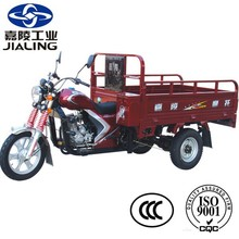 2015 hot sale JIALING three wheel motorcycle of Junchi