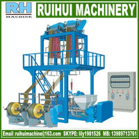 High speed rotary die head plastic film co-extrusion blowing machine(Extruding)