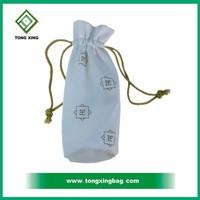 White small canvas drawstring bag