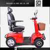 waterproof new technology BRI-S02 yiwu 50cc moped 50cc scooter classic scooter 50cc