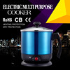 TOP popular deluxe electric food cooker 110v electric cooker 1.8L 600W