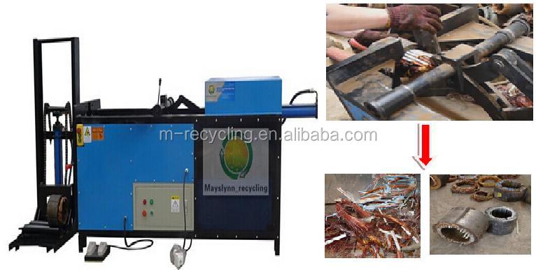 Ltj 5 Electric Motor Stator Recycling Machinery For Iron Copper Buy Stator Recycling Machinery