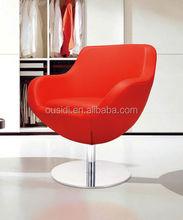 comfortable modern standing egg chair(HD02-3)