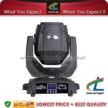 Hot products beam 2r sell online used moving head lights stage lighting dj lighting for Night club