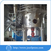 2015 oil leaching equipment solvent extractor