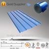 /p-detail/oem-chapa-de-ferro-corrugado-constru%C3%A7%C3%A3o-fabrica%C3%A7%C3%A3o-900002598162.html