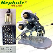 1-3 type setting portable manual foil coder from Zhengzhou Rephale, China.