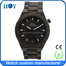 Unique style own brand wooden wrist watch , black wood wood watch are hotest selling