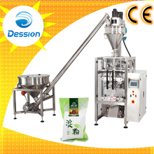 powder pigment packing machine