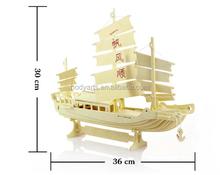 bán buôn thiết kế mới và chất lượng cao Childern giáo dục và thực tiễn 3d thuyền buồm bằng gỗ câu đố
