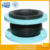 Flexible rubber compensator