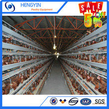 On sale design poultry farm layer cage for nigerian farm
