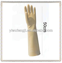 Natural long industry thickness pure latex glove