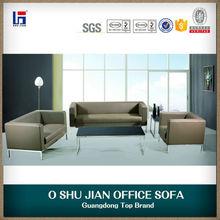 Wholesale Furniture Modern Leather Sofa Set for Living Room/Office SJ886