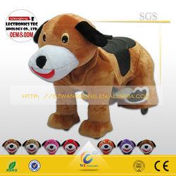 new arrival puppy stuffed animal ride electric,stuffed animal ride wholesaler