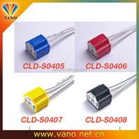 High Quality Red Blue Yellow Black H4 Ceramic Headlight Bulb Socket Connector