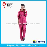 Maiyu high visibility cheap high quality two piece raincoat for women