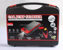 fashion style mini emergency car jump starter/ battery auto rickshaw