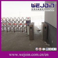 Full-automatic Flap Barrier Gate Compatible With Time Attendance Machine