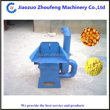 Double Win agricultural hammer mill for sale,grain hammer mills for sale,small hammer mill