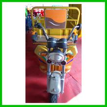 Good Performance Three Wheel Electric Vehicle / China Small Electric Vehicle