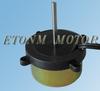 /p-detail/37mm-mini-dc-el%C3%A9ctrico-sin-escobillas-motor-de-12V-para-el-ventilador-300000948486.html
