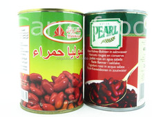 Canned Red Kidney Beans In Brine/Canned Dark Red Kidney Beans/Canned red beans