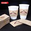 Custom design kraft paper heat insulated hot paper cup sleeves