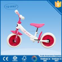 high quality new design made in China export oem designer childrens bike