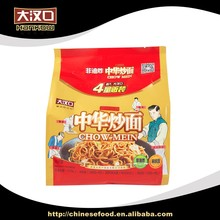 Brand chinese wholesale instant noodles manufacturer