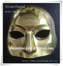 gh1 mardi gras máscara
