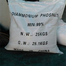 For paper high quality DiAmmonium Phosphate by courier