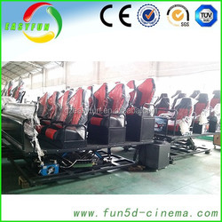 3d 4d 5d 7d cinema theater movie with motion chair mini home theater supplier in China